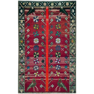 "Vintage Persian Mahal Rug – Size: 2' 9"" X 4'3"" For Sale"