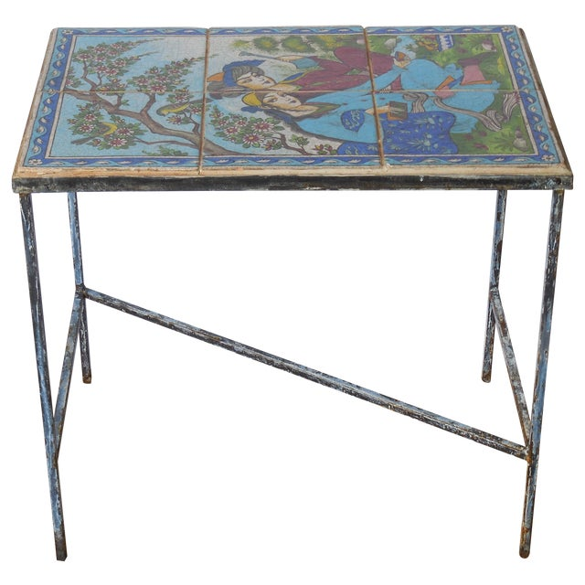 Vintage Persian Tile Coffee Table - Image 1 of 11