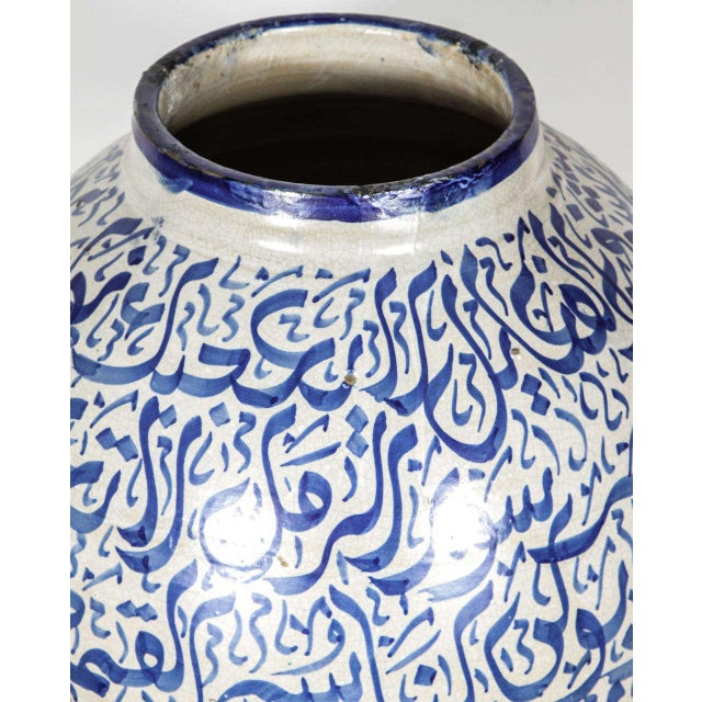 Blue Large Moroccan Calligraphic Blue Urn 3 Feet High For Sale - Image 8 of 10