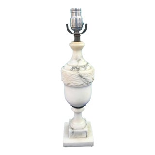 Classic White Marble Lamp