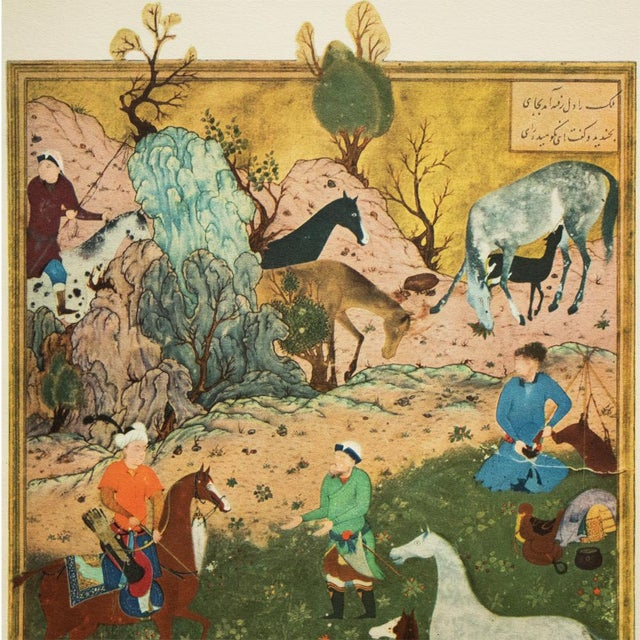 """Asian 1940 Original Swiss Lithograph After Persian Painting """"The Herdsman and King Dara"""" by Bihzad For Sale - Image 3 of 8"""