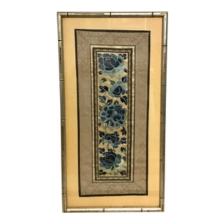 19th Century Chinese Embroidery Panel For Sale