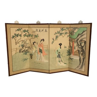 Asian Four Panel Silk Screen