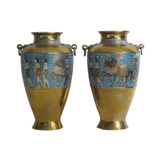 Egyptian Revival Urns - A Pair