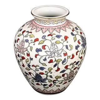 Vintage Famille Rose Chinese Export Ceramic Porcelain Floral Vase - Signed
