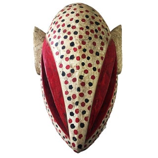 """African Lg Old Colorful Leopard Mask Bozo Bamana 14"""" H For Sale"""