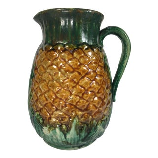 Late 20th Century Vintage Pineapple Pitcher For Sale