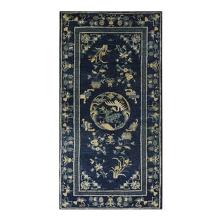 """Antique Chinese, Peking Rug 2'0"""" X 4'6"""" For Sale"""
