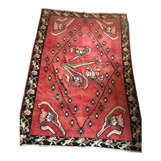 Large Floral Design Kilim Rug - 9′1″ × 10′10″ For Sale