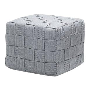 Cane-Line Cube Footstool, Light Gray For Sale