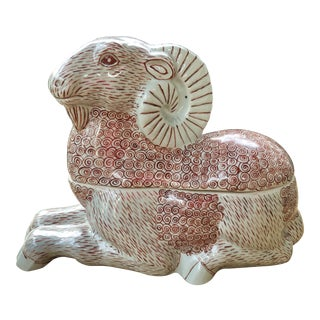 Chinese Ceramic Hand Painted Horned Ram Box Figurine For Sale