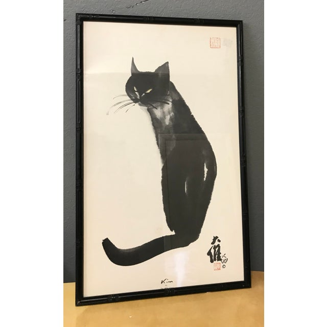 Beautiful piece of art by famed Asian artist Da Wei Kwo ''Kim'' the Cat. In perfect shape