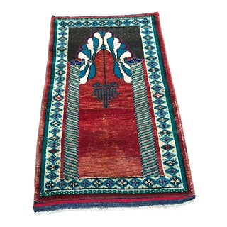 1970s Vintage Turkish Handmade Prayer Rug - 2′3″ × 4′1″ For Sale