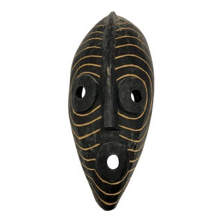 African Mid Century Handcrafted Carved Wood Mask For Sale