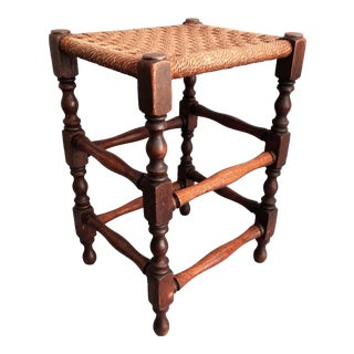 Early English Oak & Cording Seat Footstool