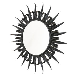 French Wrought Iron Art Deco Sunburst Mirror, 1940s