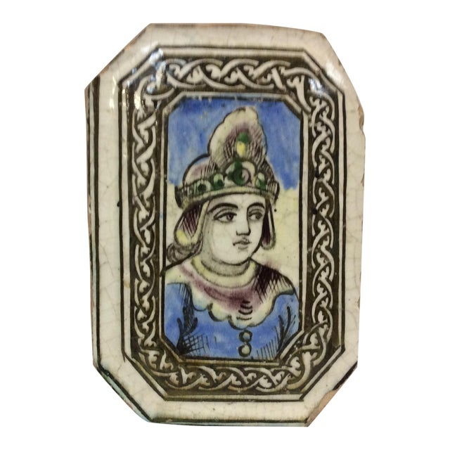 Tin Glazed Persian Tile - Image 1 of 5