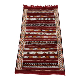 2ft10in X 5ft 2.5in Burgundy + Orange Morroccan Rug For Sale