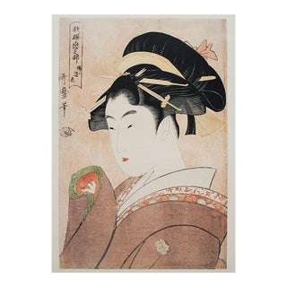 "1980s Utamaro ""Infrequent Love"" For Sale"