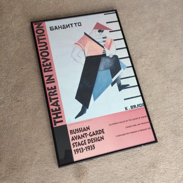 Vintage Russian Avant-Garde Exhibit Poster - Image 4 of 12