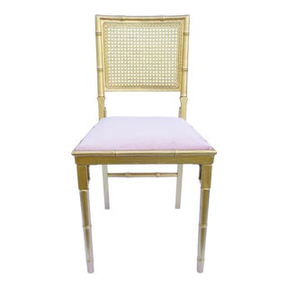 Vintage Gold Faux Bamboo & Pink Velvet Chair