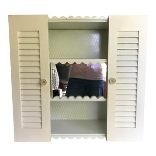 1950's Vintage Wall Mounted Cabinet With Mirror For Sale