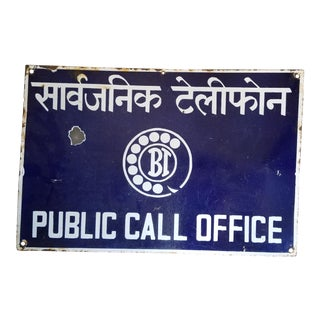 Indian Enamel Telephone Sign For Sale