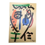 Image of Vintage Original Peter Robert Keil Face Abstract Painting For Sale