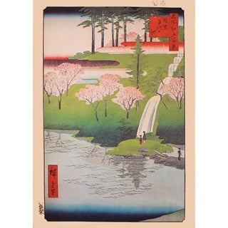 "Utagawa Hiroshige ""Chiyogaike Pond in Meguro"" 1940s Reproduction Print N25 For Sale"