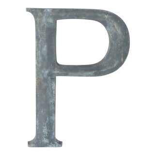 """19th Century French Cast Bronze Letter """"P"""" For Sale"""