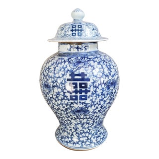 Large Chinoiserie Ginger Jar For Sale