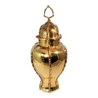 Vintage Mid-Century Indian Brass Urn For Sale