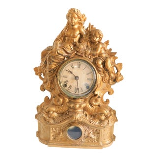 Victorian Gilt Metal Table Clock C. 1870 For Sale