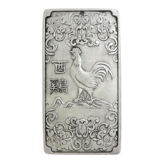 Chinese Year of the Rooster 'Silver' Ingot For Sale