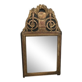 18th Century Carved Giltwood French Mirror For Sale