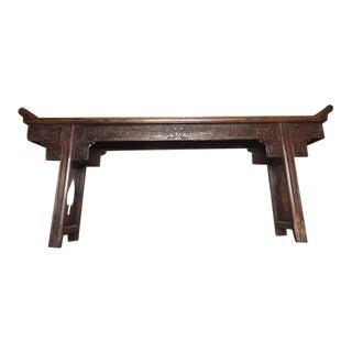 Asian Alter Prayer Table