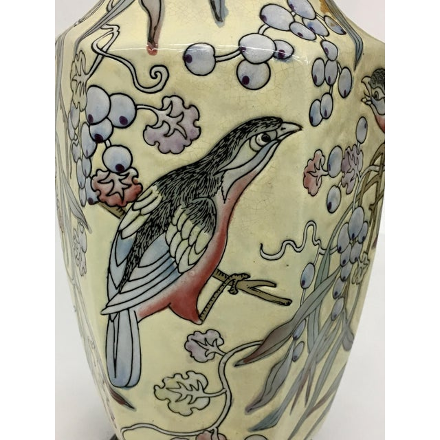 Asian Floral Yellow Vase Lamp For Sale - Image 3 of 5
