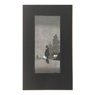 "Wonderful Japanese Woodblock Titled ""The Lantern"" Framed, Ready to Hang For Sale"