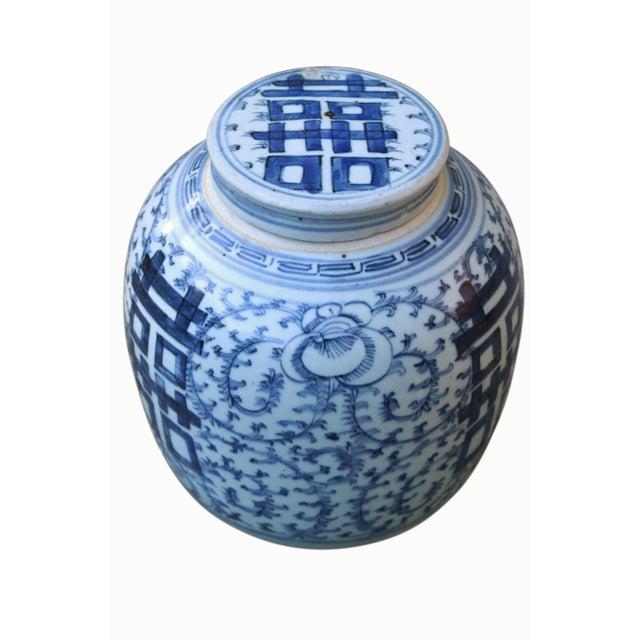 Blue & White Chinese Ginger Jar - Image 3 of 5