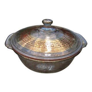 Fire King Mid Century Covered Round Casserole Dish For Sale