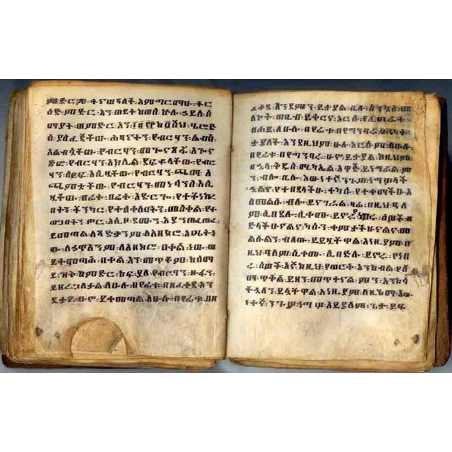Antique Ethiopian Coptic Bible For Sale In Houston - Image 6 of 10