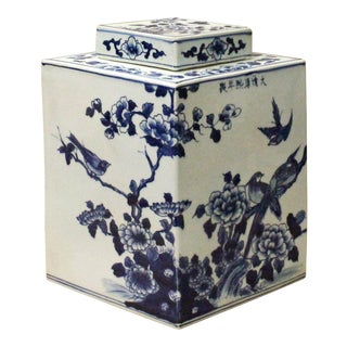 Chinese Blue & White Porcelain Oriental Scenery Rhombus Jar Container For Sale