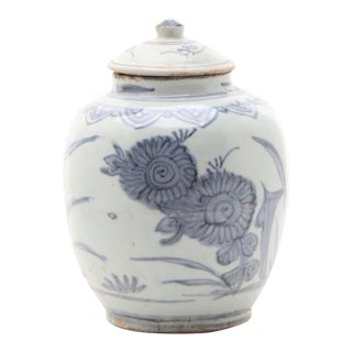 Antique Chinese Blue and White Covered Vase For Sale