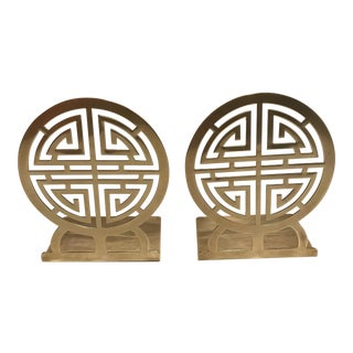 """Asian Style Brass """"Good Luck"""" Bookends - a Pair For Sale"""