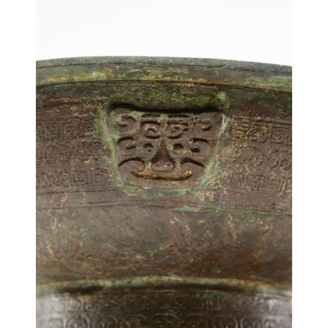 Metal Lawrence & Scott Patinated Vessel on Stand For Sale - Image 7 of 10
