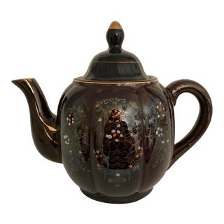 1950s Japanese Brown Tea Pot For Sale