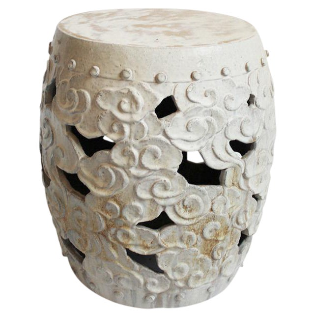 Asian Modern White Ceramic Garden Stool - Image 1 of 2