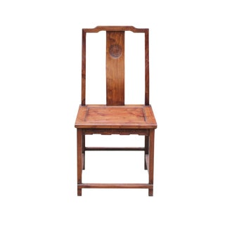 Chinese Yellow Rosewood Simple Straight Back Armchair For Sale