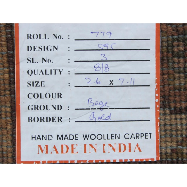 "Oriental Hand Woven Wool Runner - 2'6"" x 7'11"" - Image 8 of 11"