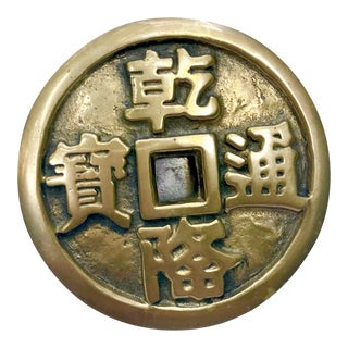 Asian Brass Disk Paperweight For Sale